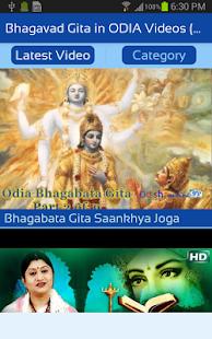 Bhagavad Gita in ODIA Videos (Bhagwat Geeta ORIYA) - náhled