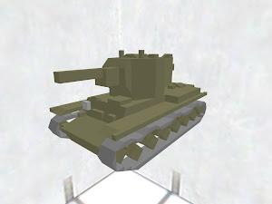 KV-2 free