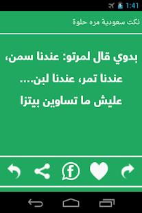 سعودية لايفوتك اقوى سعودية 2017