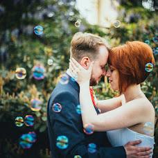 Wedding photographer Tomas Pospichal (pospo). Photo of 01.08.2016