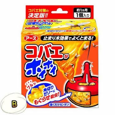 日本製吸昆蟲器