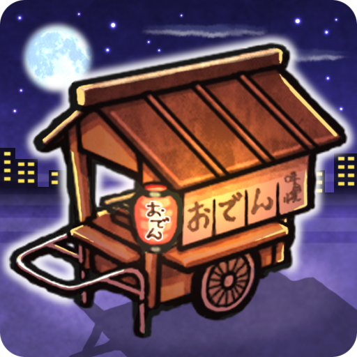Oden Cart A Heartwarming Tale file APK for Gaming PC/PS3/PS4 Smart TV