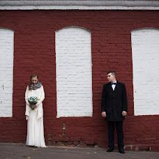 Wedding photographer Lyudmila Markina (markina). Photo of 15.11.2016