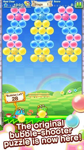 PUZZLE BOBBLE JOURNEY screenshot