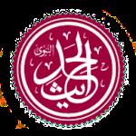 Sahih Al Bukhari icon