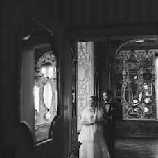 Wedding photographer Olga Murenko (OlgaMurenko). Photo of 03.09.2016
