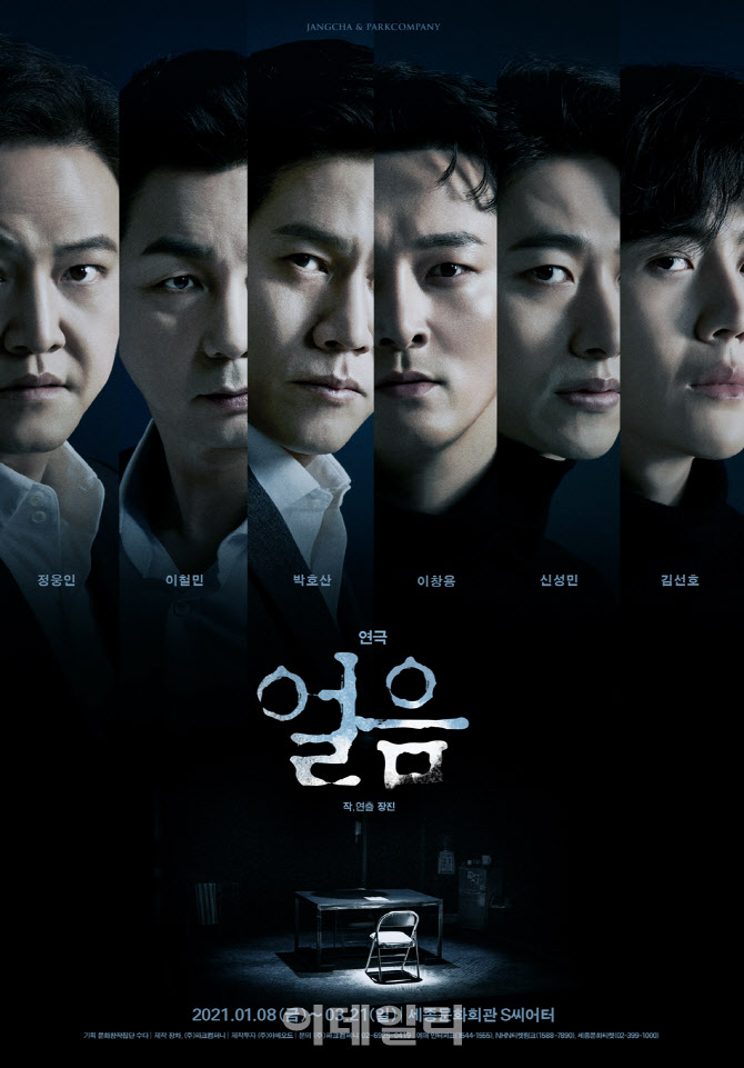 kim seon ho 4