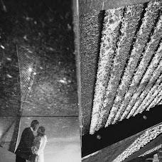 Свадебный фотограф Дмитрий Зуев (dmitryzuev). Фотография от 28.10.2014