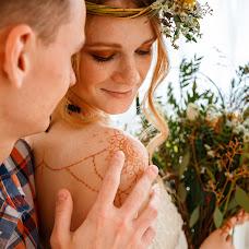 Wedding photographer Anastasiya Zevako (AnastasijaZevako). Photo of 03.01.2017