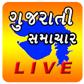Gujarati News by