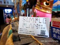 Simple Plan 咖啡小酒館