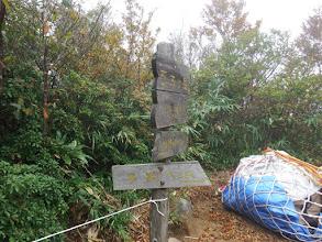 小屋の横が山頂
