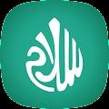Salaam download