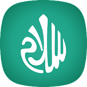 App Salaam APK for Windows Phone