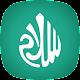 Salaam (app)