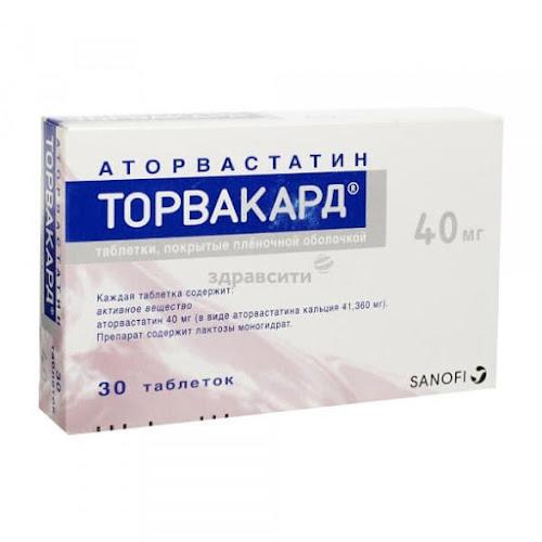 Торвакард таблетки п.п.о. 40мг 30 шт. Санека