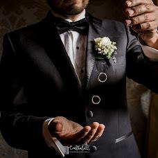 Wedding photographer Paloma Rodriguez (ContraluzFoto). Photo of 17.08.2018