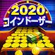 コインカーニバル-ベガスコイン落としゲーム
