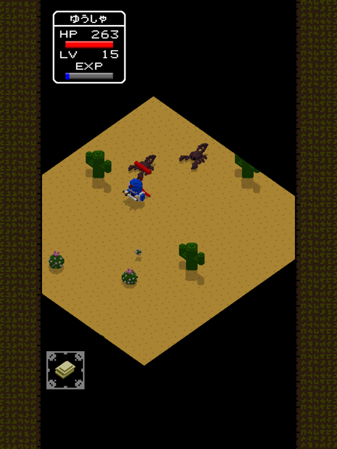 Demon Quest - Devious Dragon's Curse -- screenshot