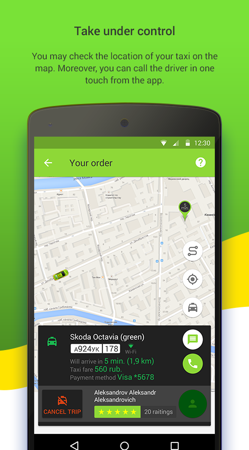 Taxovichkof order a taxi in st petersburg online android apps on google play - Order a cab ...