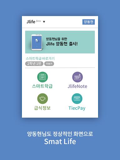 Jlife 양동현