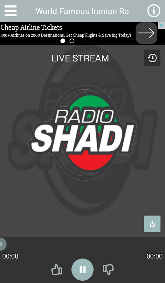 Radio Shadi- screenshot