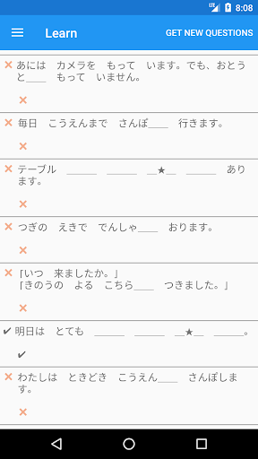 Smart JLPT N5 Grammar  screenshots 3