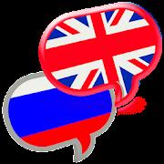 English Russian Phrasebook