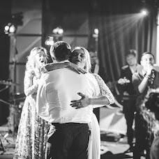 Wedding photographer Mariya Evseeva (Foxik-85). Photo of 05.02.2018