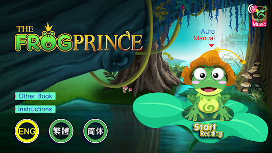 The Frog Prince Storybook screenshot 0