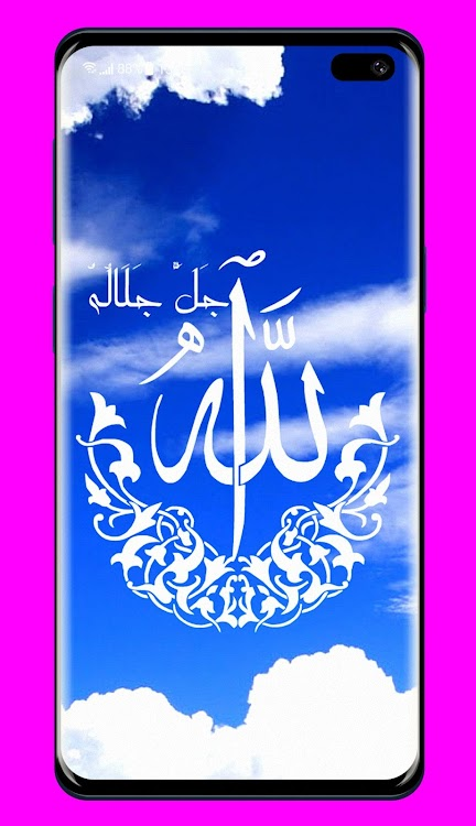 Wallpaper Lafadz Allah : wallpaper, lafadz, allah, Allah, Wallpaper, (Android, Apps), AppAgg