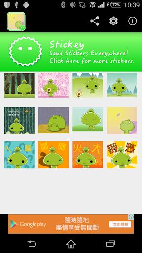 Stickey Green Mushroom