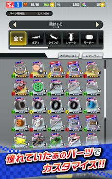 ミニ四駆 超速グランプリのおすすめ画像4