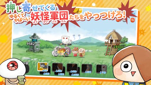 ゆる~いゲゲゲの鬼太郎 妖怪ドタバタ大戦争 3.0.1 screenshots 2