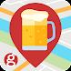 ビール銘柄&価格でお店が探せる/gooっと一杯 - Androidアプリ