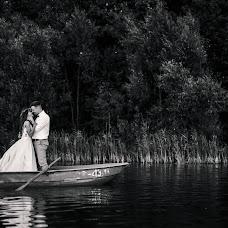 Wedding photographer Mark Lukashin (Marklukashin). Photo of 12.10.2018
