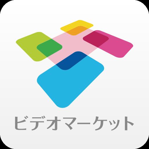 ビデオマーケット 新作&見放題/無料動画【映画アニメドラマ】