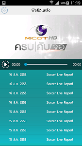 FM 99 Active Radio screenshot 3