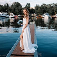 Wedding photographer Katerina Monich (katemonich). Photo of 14.05.2018