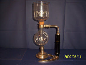 Photo: CONA NO 1 MODEL HALF PINT WITH OLD RARE ALUMINIUM BURNER NICKEL SILVER PLATE STAND