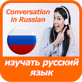 learn Russian language - audio text dialogs
