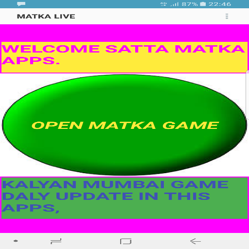 SATTA MATKA 143 1 0 Apk Download - com thunkable android