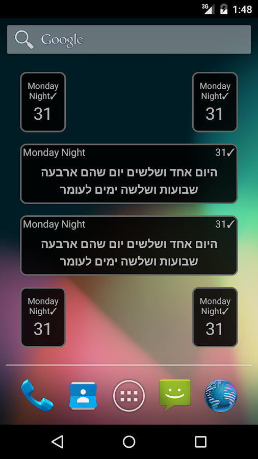 Sefira Reminders - Free- screenshot