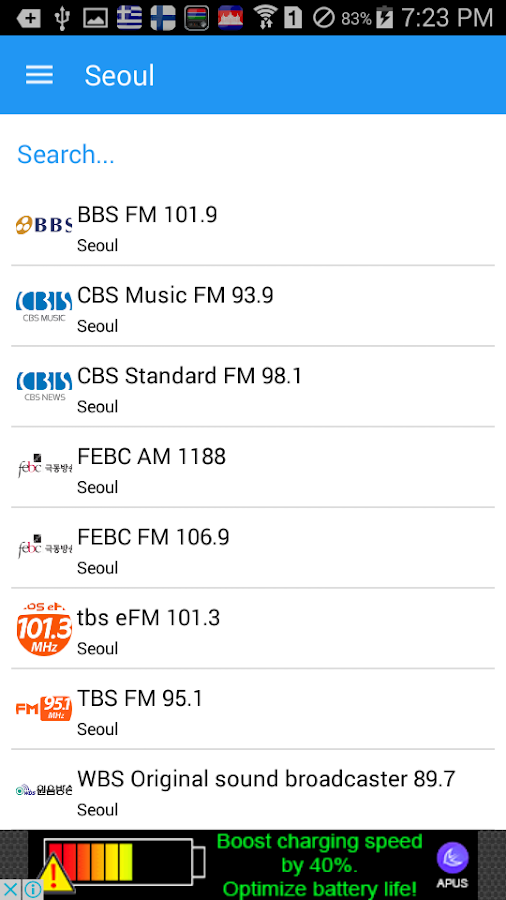 Korea Radio- screenshot