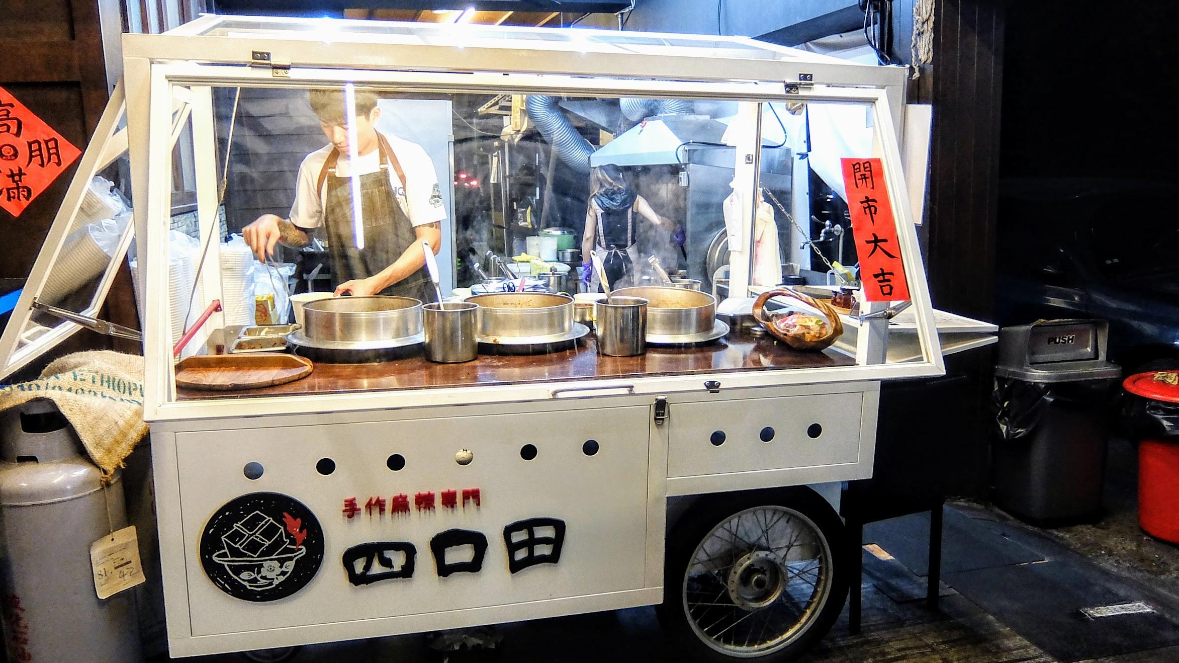 小小的餐車,遠遠就可以聞到麻辣的特有香味....