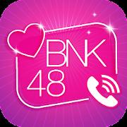 bnk48 sweet call hack ios