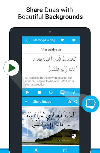 Muslim Dua Now - Dua & Azkar screenshot 11
