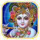 Download Lord Krishna Wallpapers For PC Windows and Mac