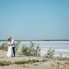 Свадебный фотограф Илона Соснина (iokaphoto). Фотография от 16.09.2017