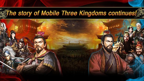 Three Kingdoms Global- screenshot thumbnail